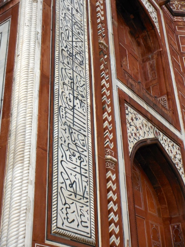 This inscription is taken from the Quran and is designed to have larger font at the top of the arch than at the bottom such that it looks the same size when you look up to read it. It is all inlay onyx - not just painted on!